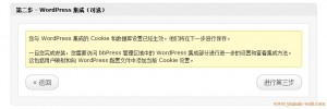 wordpress 整合 bbpress论
